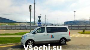 Трансфер в Сочи, экскурсии, прогулки.