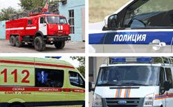 Экстренные службы в Лазаревском районе Большого Сочи