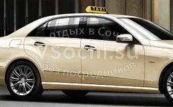 Такси и аренда транспорта в Красной Поляне и Роза Хуторе