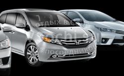 Такси и аренда транспорта в Сочи