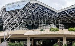 Авиа-табло и билеты в Сочи